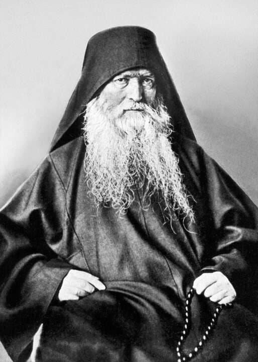 Иеросхимонах Иероним (Соломенцов), Афонский