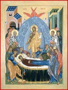 圣母安息节