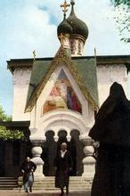 圣母安息教堂