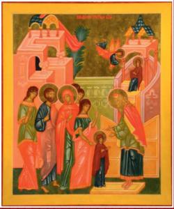 聖母進堂節
