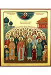 china martyrs 1 - 中华殉道者之短咏