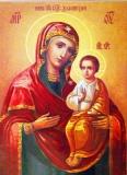 Икона Богородицы Домницкая