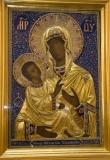 Икона Богородицы Холмская
