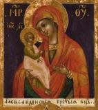 Икона Богородицы Александрийская