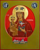 Икона Богородицы Леснинская
