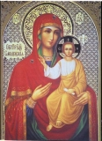 Икона Богородицы «Одигитрия» Смоленская