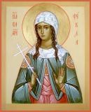 Фе́кла Иконийская, Селевкийская, первомученица