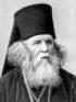 Еп. Виссарион (Нечаев).