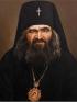 Свт. Иоанн (Максимович), архиеп. Шанхайский и Сан-Францисский.
