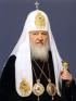 Патриарх Кирилл (Гундяев).