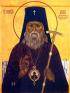 Свт. Лука (Войно-Ясенецкий).