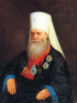 Митр. Макарий (Булгаков).