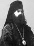 Митр. Трифон (Туркестанов).