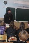 Переходный возраст. Беседы со старшеклассниками — Евгений Авдеенко