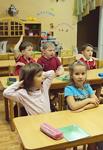 Проблемы в детском коллективе
