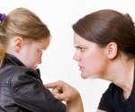 Основные ошибки родителей