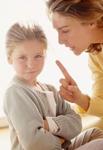 Как отказать ребенку?