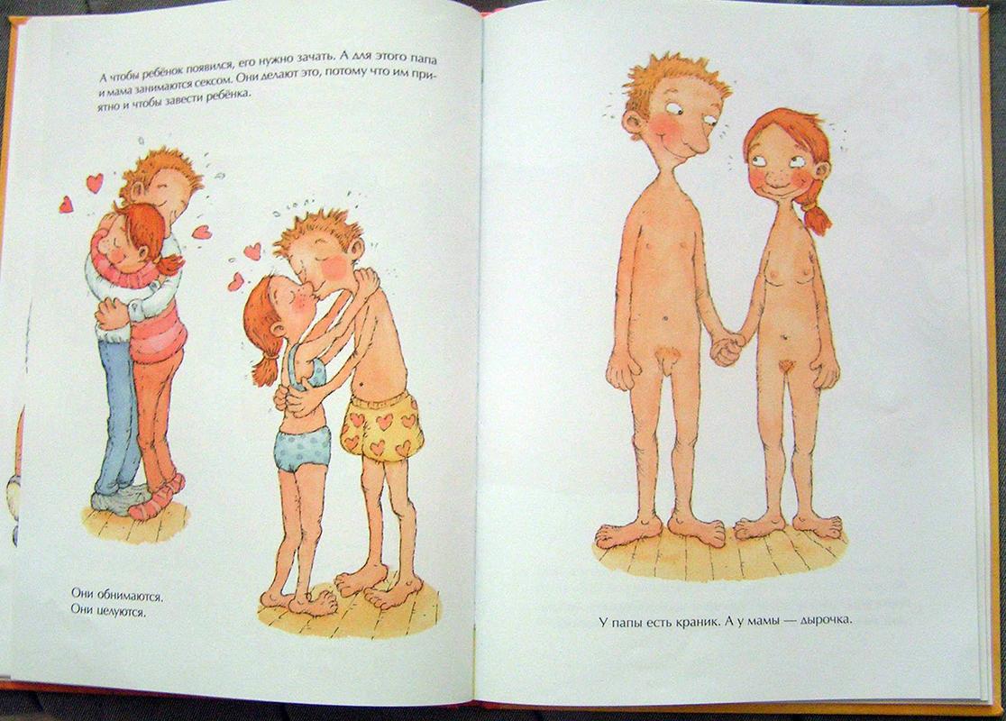 Рассказы мальчиков о сексе раннем возрасте 7 фотография