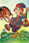 Воспитание фольклором – это русский обычай