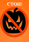 О психологических и духовно-нравственных последствиях проведения школьных мероприятий под названием «Хеллоуин»
