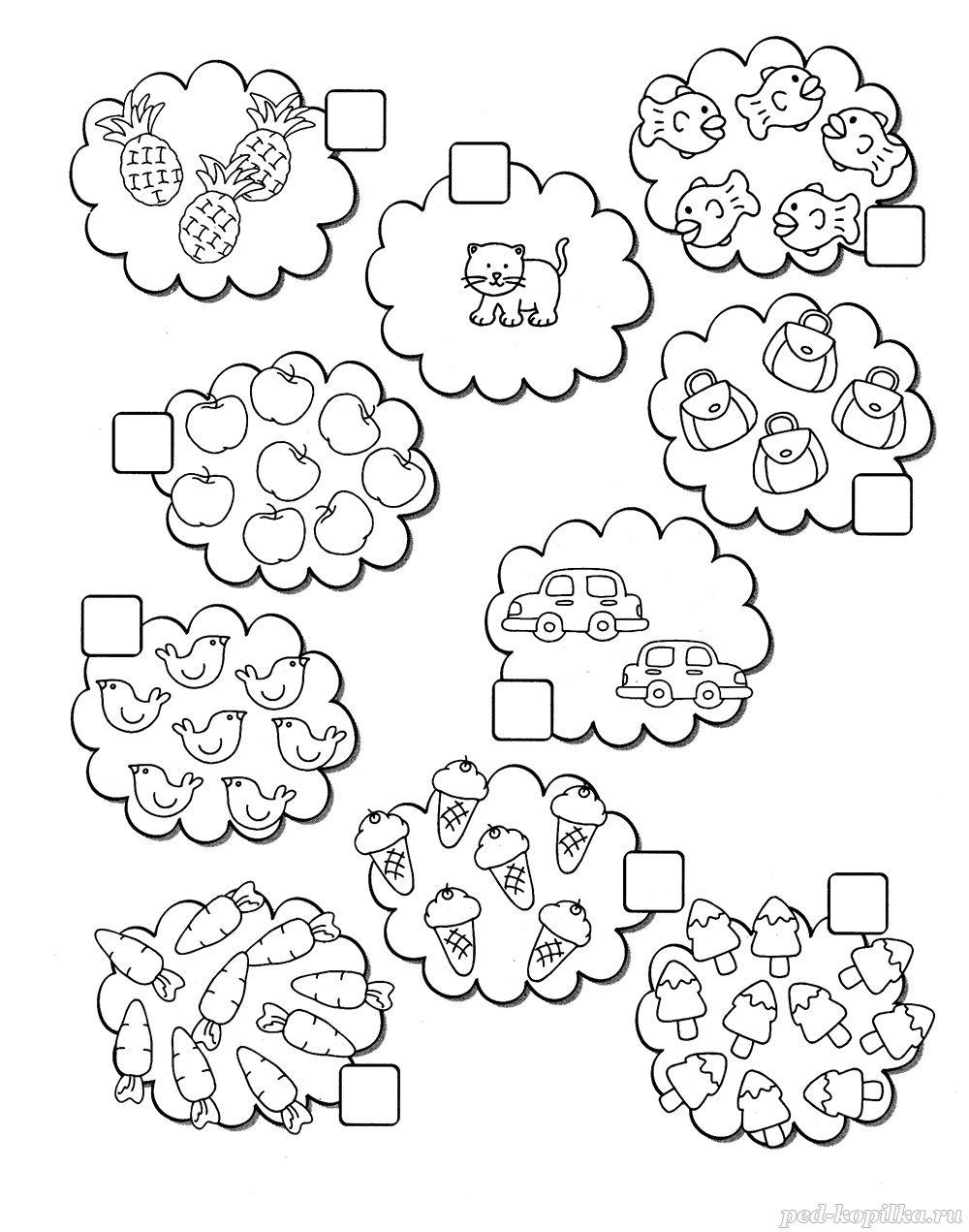 Математические картинки с заданиями отель, центре
