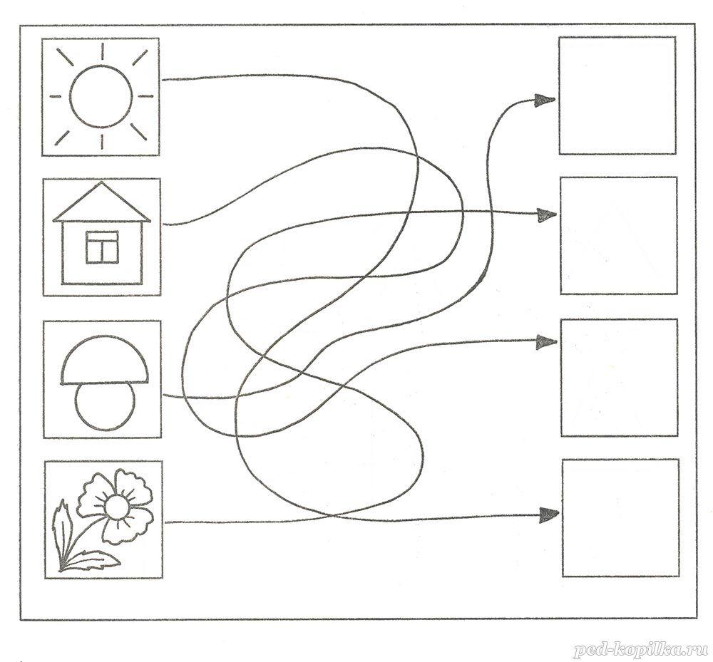 Картинки для детей на внимание и логику