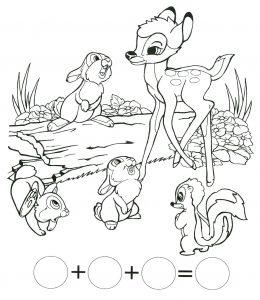 32b683d9d8e73d3eeb6bf08fe0817402 260x300 - Как научить ребёнка считать