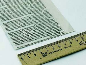 4 5 300x225 - Поделки своими руками из газетных трубочек