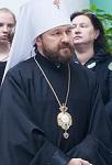 Выступление митрополита Волоколамского Илариона в Московском педагогическом государственном университете