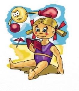 PervayaPomosh3 263x300 - Первая помощь ребенку в чрезвычайных ситуациях