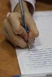 Как написать сочинение. Школьный помощник