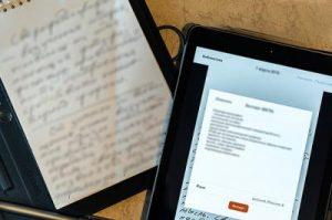 soobschenie 400x265 300x199 - Как написать сочинение. Школьный помощник