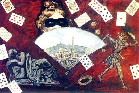 снос казино в лас вегасе