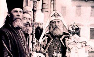 tihon moskowskiy 08 550x336 300x183 - Патриарх Тихон: непосредственность святости