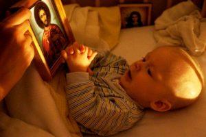 adsz ek 010471 300x200 - Как передать нашу веру детям?