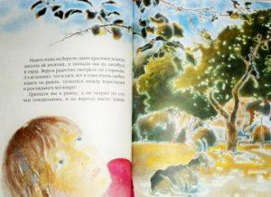 4 52ff0c6c4c25dbde277c70add4229e51 1405012443 300x218 - Дмитрий Шеваров: «В детской комнате – всегда рай»