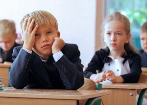 ucheba 300x213 - Юлия Гиппенрейтер: «Следовать за ребенком и помогать ему расти»
