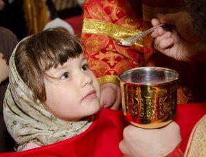 DlSIznHXgAAne 4 300x229 - Таинства Церкви в изложении для малышей