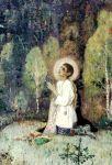 Отрок Варфоломей, или надежда для тех, кому трудно дается чтение