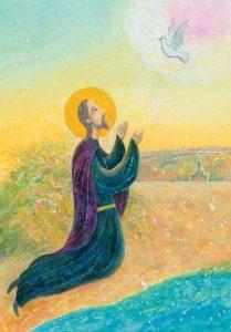8 9edad9c7ab 209x300 - Детский молитвослов от «Никеи»: первые книжки о вере