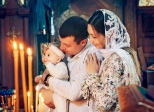 i 1 300x219 - Дети и родители на пути в Царствие Божие