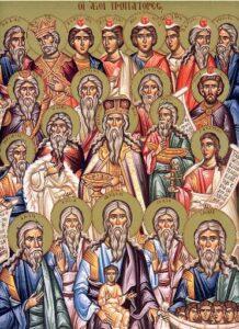 praotcy 218x300 - Родословная Христа: на что способно воспитание детей в памяти о Боге