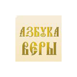 Мамин-Сибиряк «Емеля-охотник» распечатать текст