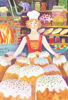 Рассказы и сказки для детей — Ирина Рогалева