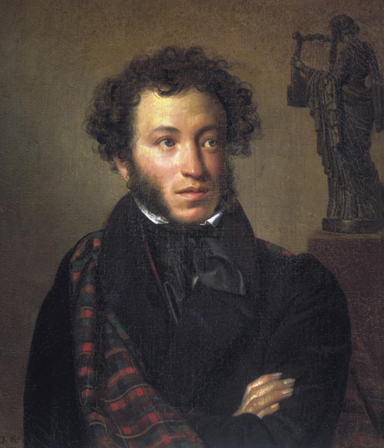 знакомство пушкина и пушина