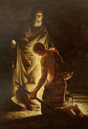 Лешка - Геннадий Катышев
