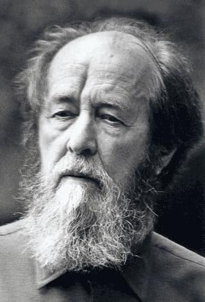 Пасхальный крестный ход - Солженицын А.И.