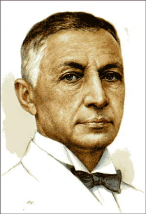 Аглая - Бунин И.А.