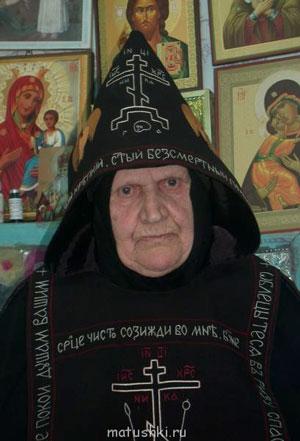 Я не боюсь суда земного — схимонахиня Никандра (Покровская)