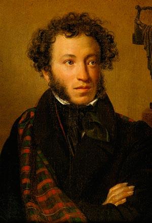Пушкин и христианство — Юрьева И.Ю.